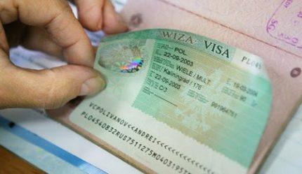 Оформляем шенгенскую визу: необходимые документы и условия