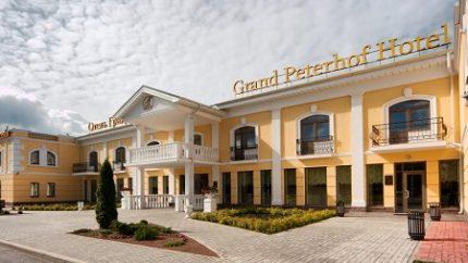 Грин Отель Петергоф: виды номеров, их стоимость и особенность