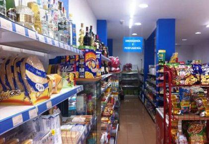 Самые популярные магазины в Севилье с русскими продуктами